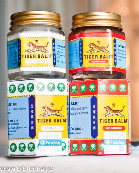 Тигровый Бальзам Белый Из Тайланда Инструкция